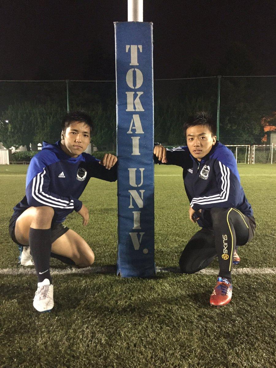 東海大学体育会ラグビーフットボ...