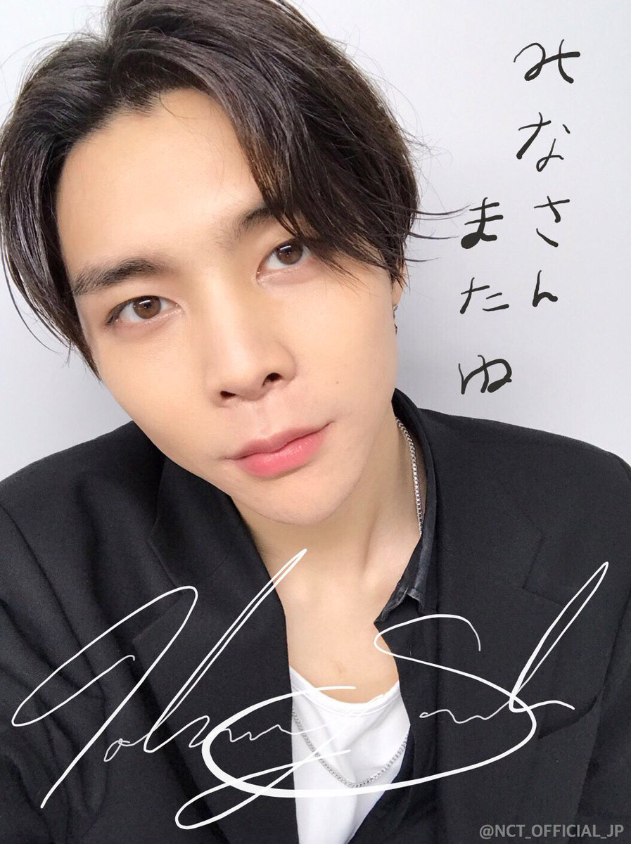 Message from NCT 127  #JOHNNY #NCT127 #カウントダウン あと8…