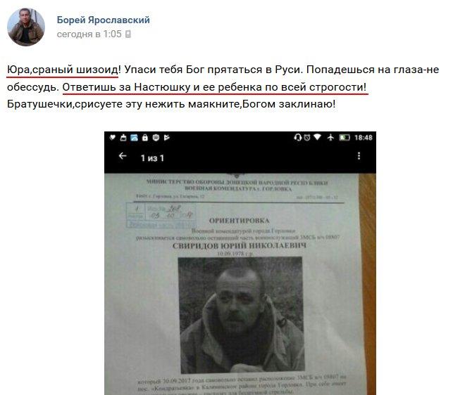 Сутки в АТО: 21 обстрел российских наемников, один воин ВСУ ранен, - штаб - Цензор.НЕТ 4192