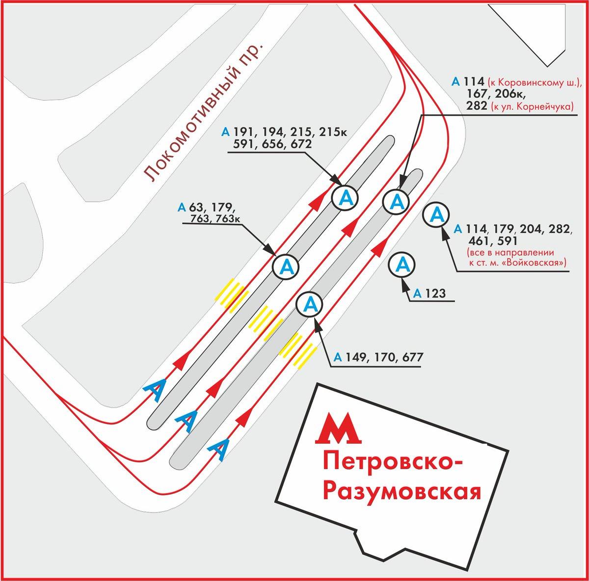 Схема метро москва