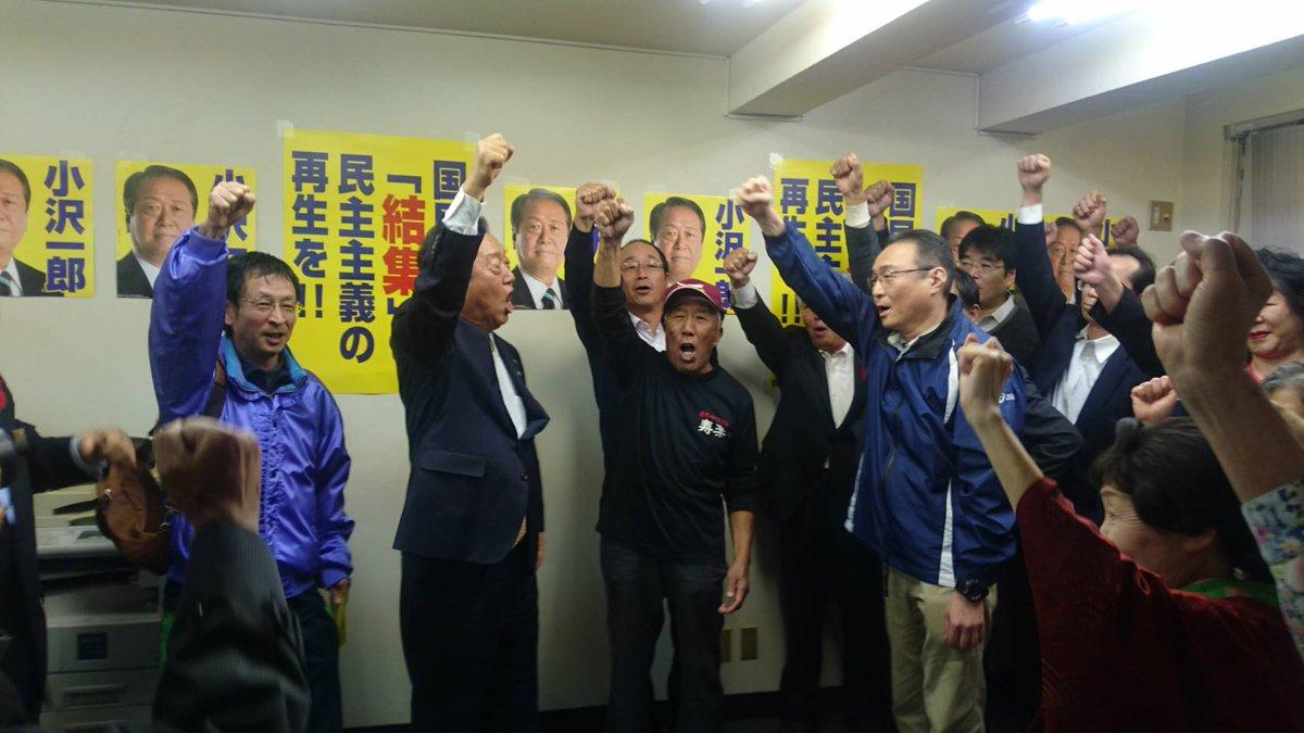 一関市でガンバローコール!いきつくところは、野党と市民の結集しかない。とにかく権力を私物化する安倍政…