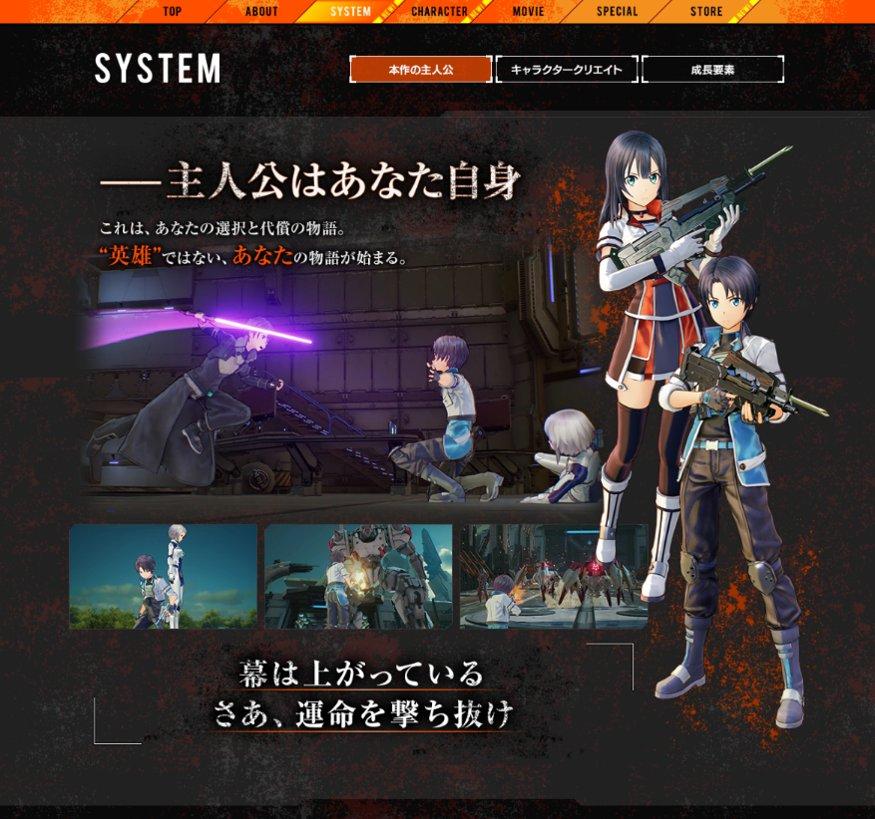 【SAOFB】公式HPを更新!キャラクターページに「リーファ」「シリカ」「リズベット」を追加!また、…