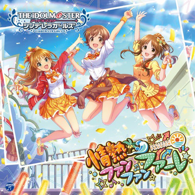 「THE IDOLM@STER CINDERELLA GIRLS STARLIGHT MASTER …