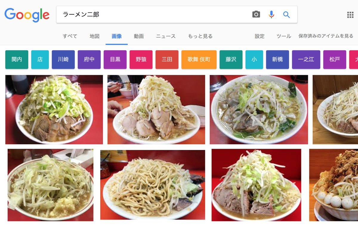 えっ何Google画像検索のこの機能 https://t.co/NfV5zlBYc9