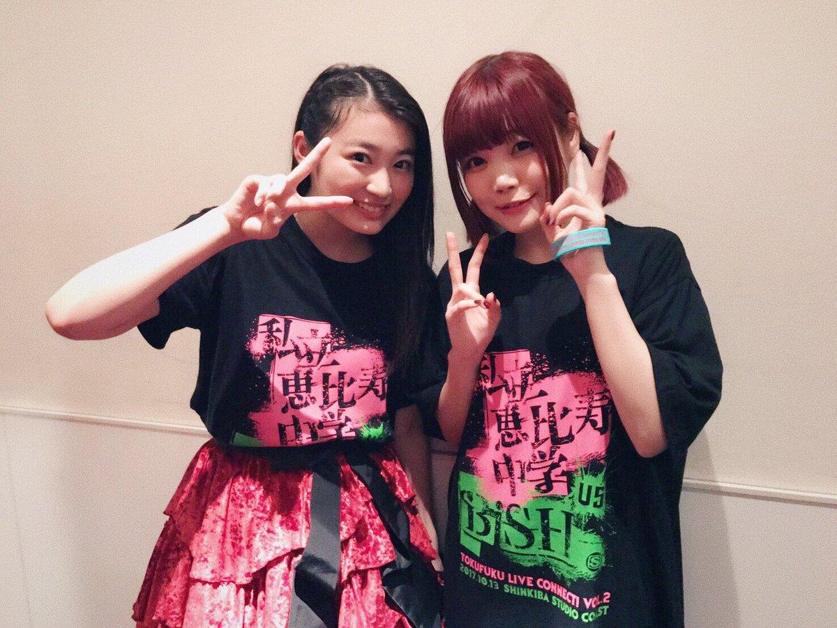 徳福LIVE CONNECT  ありがとうございました。 エビ中さんとジャイキラと 永遠に中学生をコ…