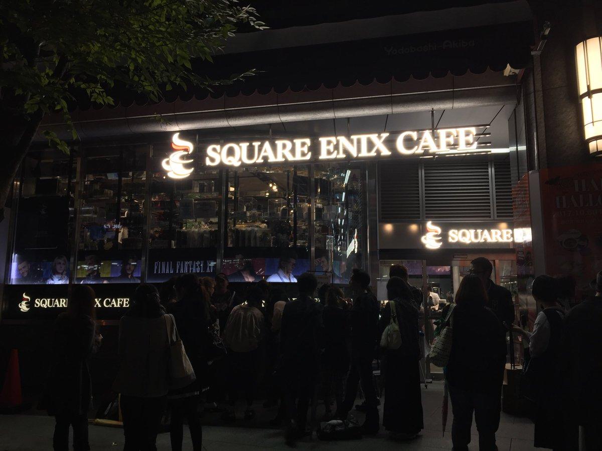 スクエニカフェ、FFXVコラボ最終日。夜遅くにも関わらず沢山のお客様にお越しいただいております!!あ…