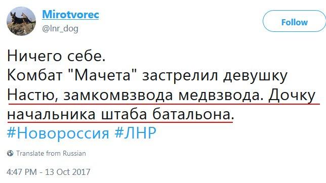 Сутки в АТО: 21 обстрел российских наемников, один воин ВСУ ранен, - штаб - Цензор.НЕТ 5635