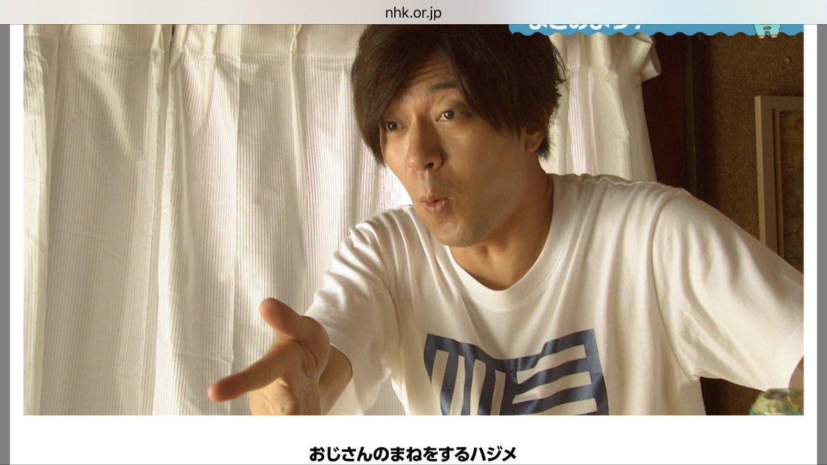Eコノマチ☆リサーチ、今日から後期再放送が始まったよ🌟Eテレで毎週金曜15:30から!レギュラー放送…