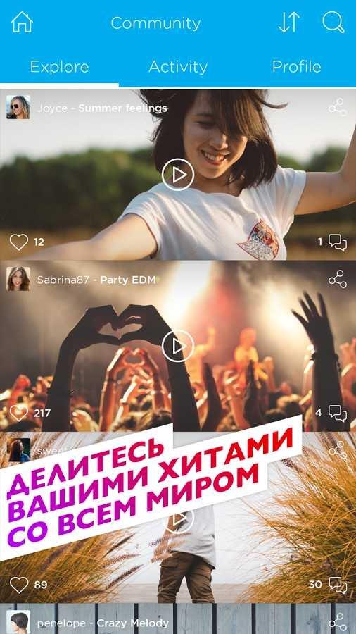 Скачать music maker mx через торрент бесплатно