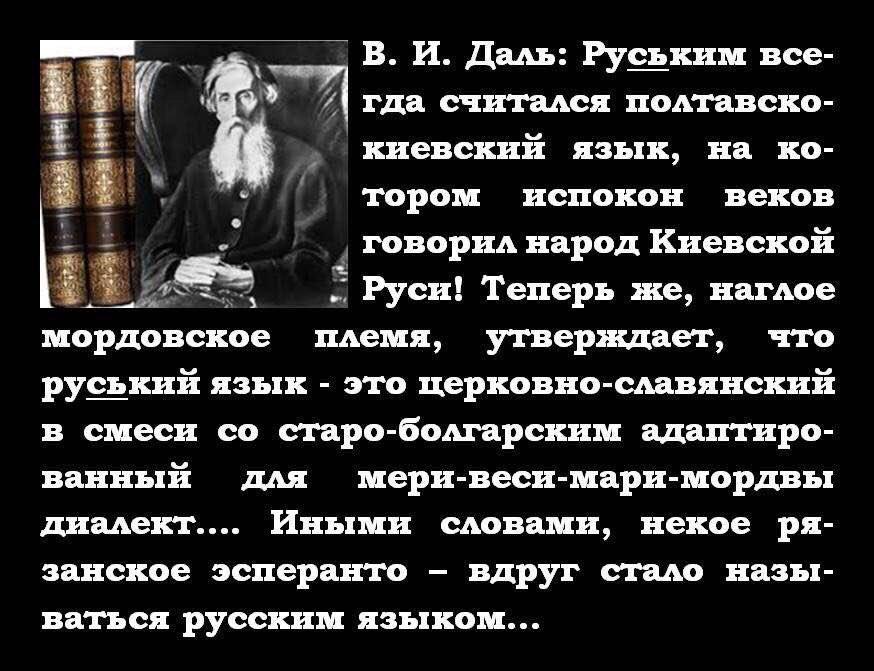 Даже лояльные к России левые увидели, что со стороны Кремля идет откровенный шантаж, - Арьев о выступлении Земана в ПАСЕ - Цензор.НЕТ 6571
