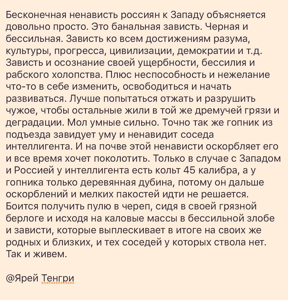 Для России становится понятным, что не в ее интересах сохранять конфликт в Украине, - советник Трампа о санкциях против РФ - Цензор.НЕТ 1787