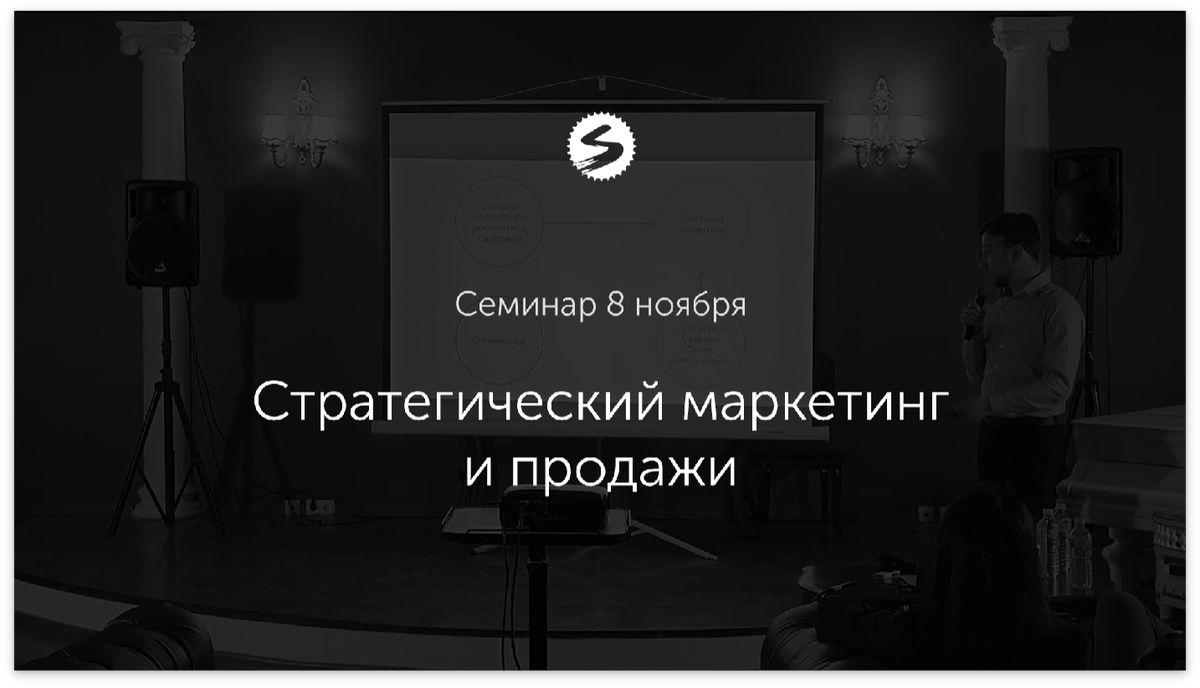 download Реверсивные