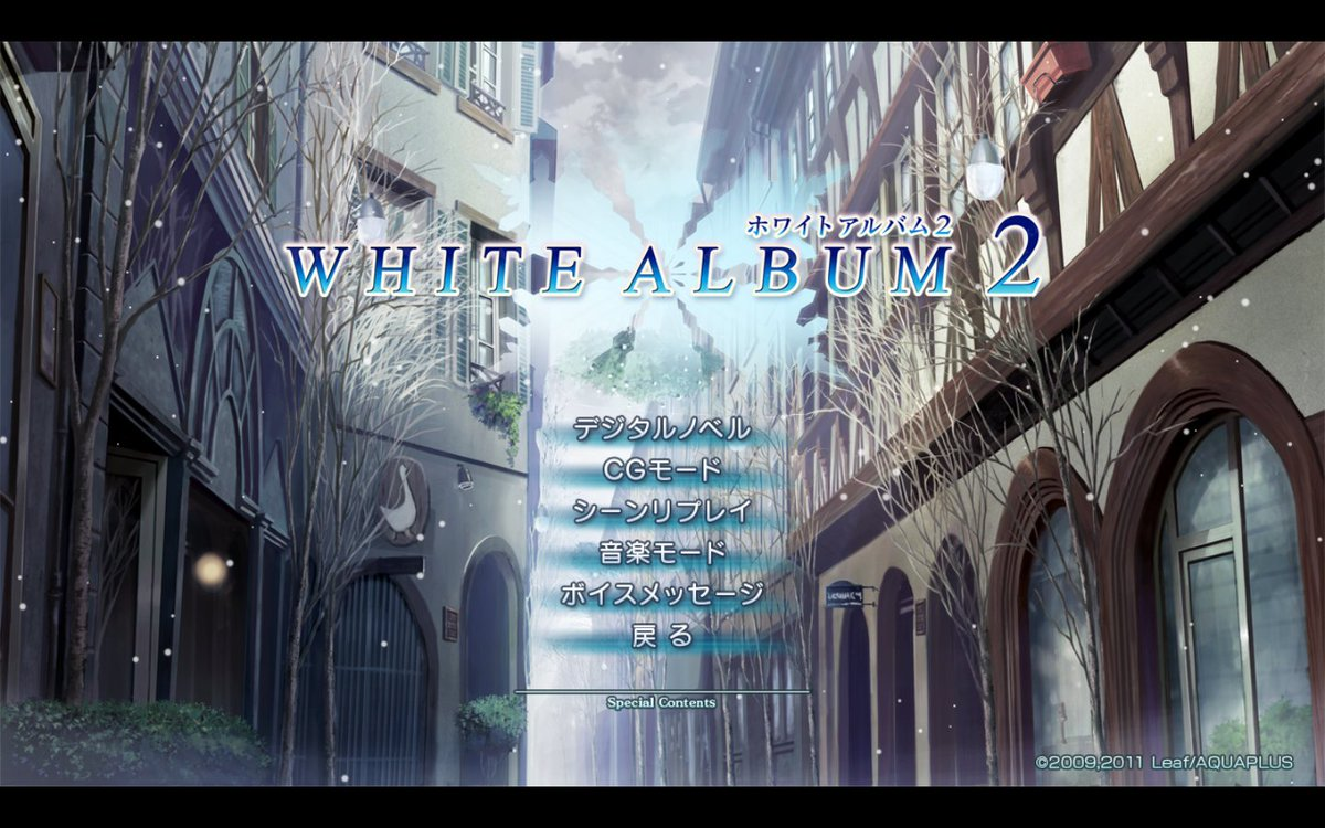introductory chapterから4年目の冬が来る。#WHITEALBUM2