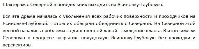 Сутки в АТО: 21 обстрел российских наемников, один воин ВСУ ранен, - штаб - Цензор.НЕТ 789