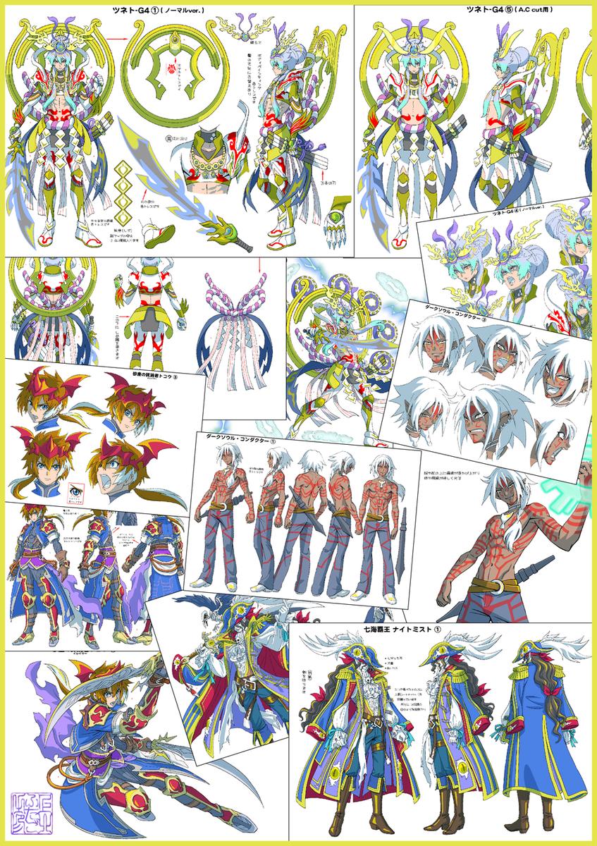 ヴァンガードシリーズにて、ゲストモンスター設定を53体描かせていただきました。美麗カードイラストをい…