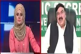 10 PM With Nadia Mirza  – 13th October 2017 - Sheikh Rasheed Exclusive Interview thumbnail