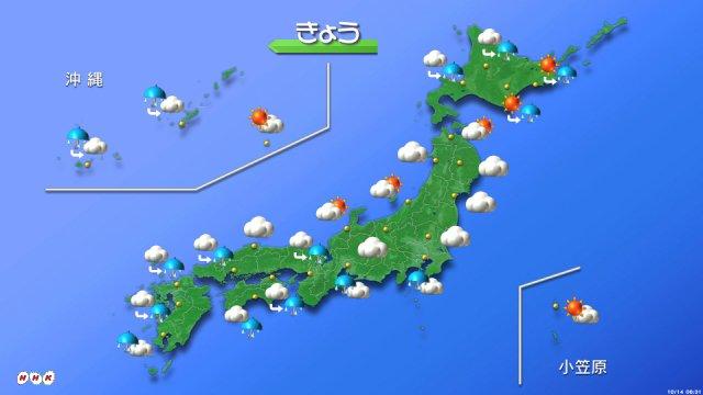 【きょうの空模様は?】気圧の谷や前線の影響で天気がぐずつく所が多い見込み。沖縄と九州から近畿は曇りや雨。東海や関東は雨が降ったりやんだりの一日となりそうです。北陸や東北、北海道は日のさす所もありますが、雲が広がりやすいでしょう。最高気温は平年並みか平年より低い所が多い見込みです。