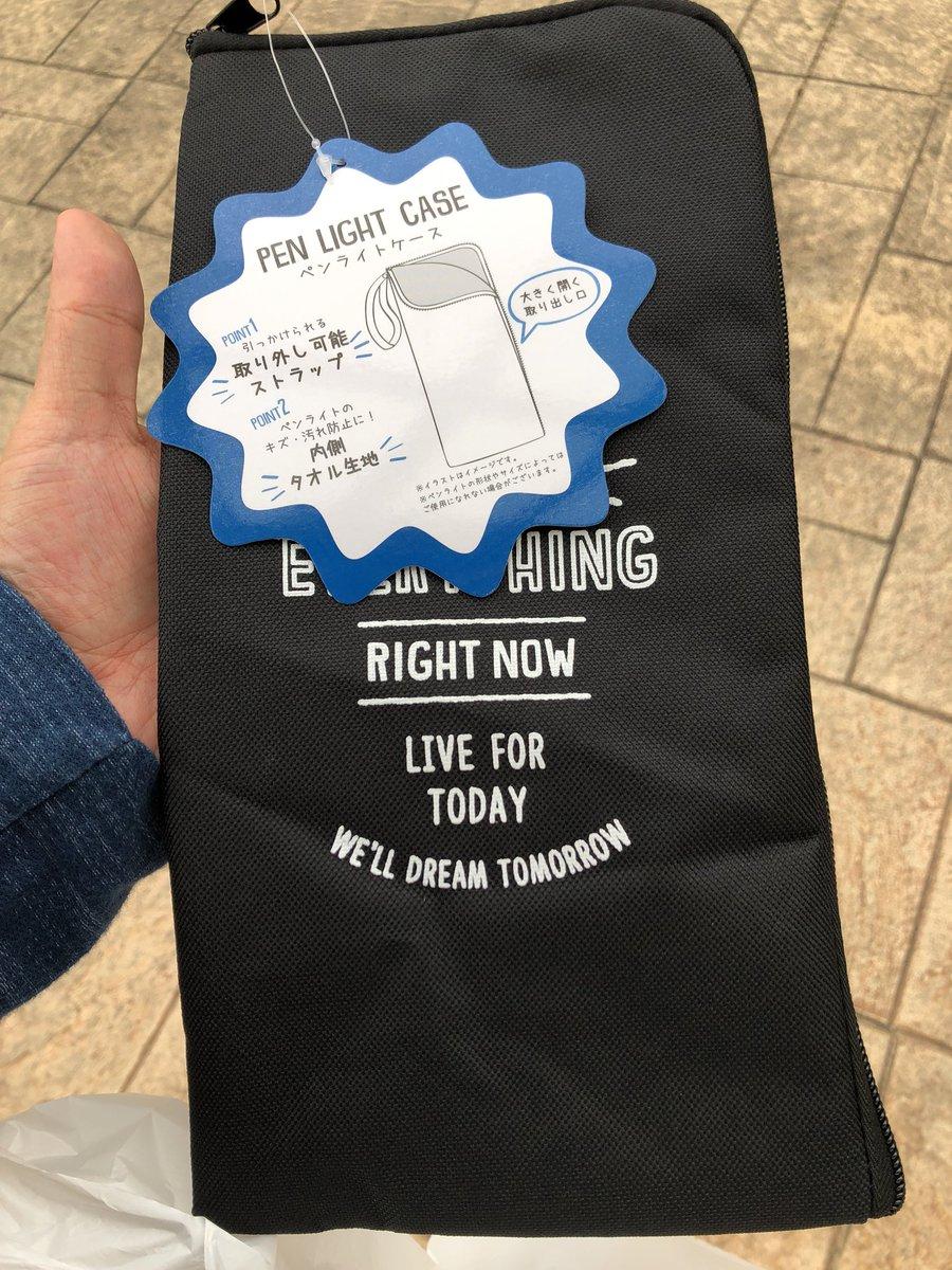 3coinsの折りたたみ傘を入れるケースがペンライト用にちょうどいいって言われてたけど、そのまんまペンライトケースが発売されてた https://t.co/kAvsFygQGc