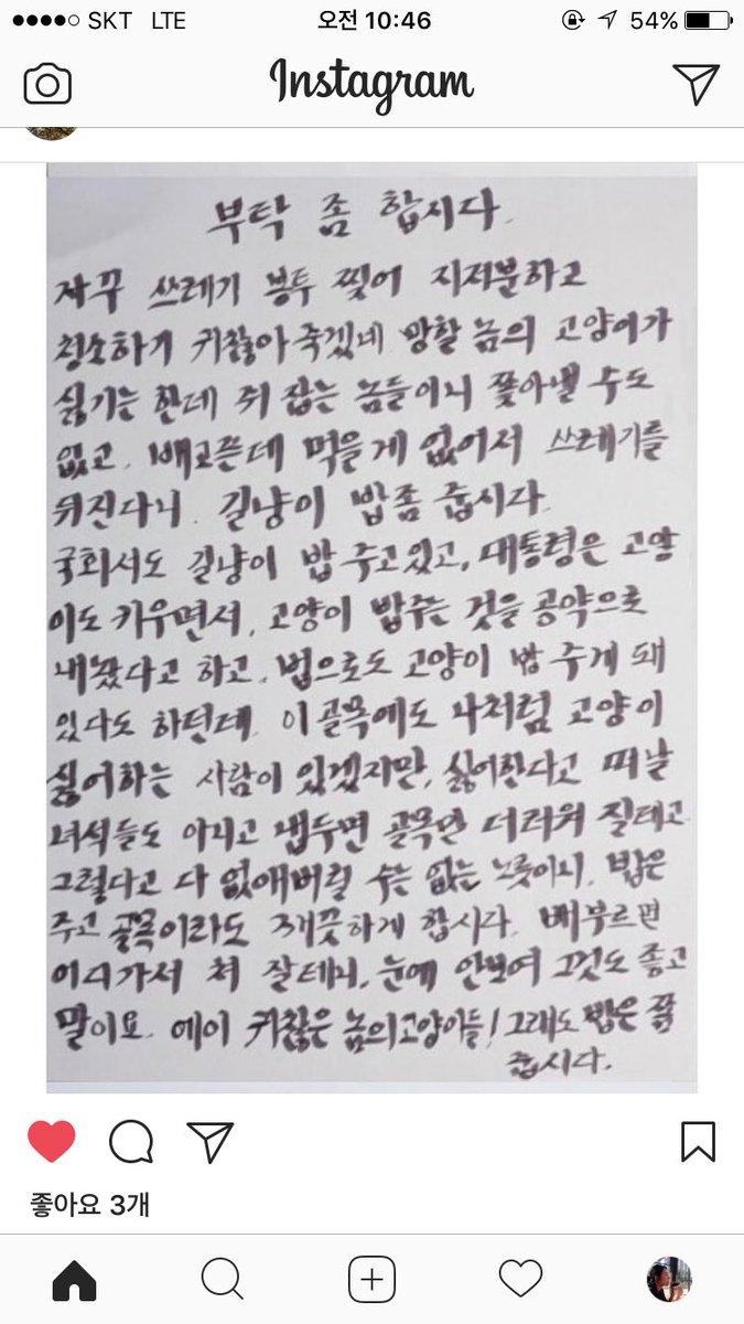RT @mungnyangii: https://t.co/cpIFtjKSzk