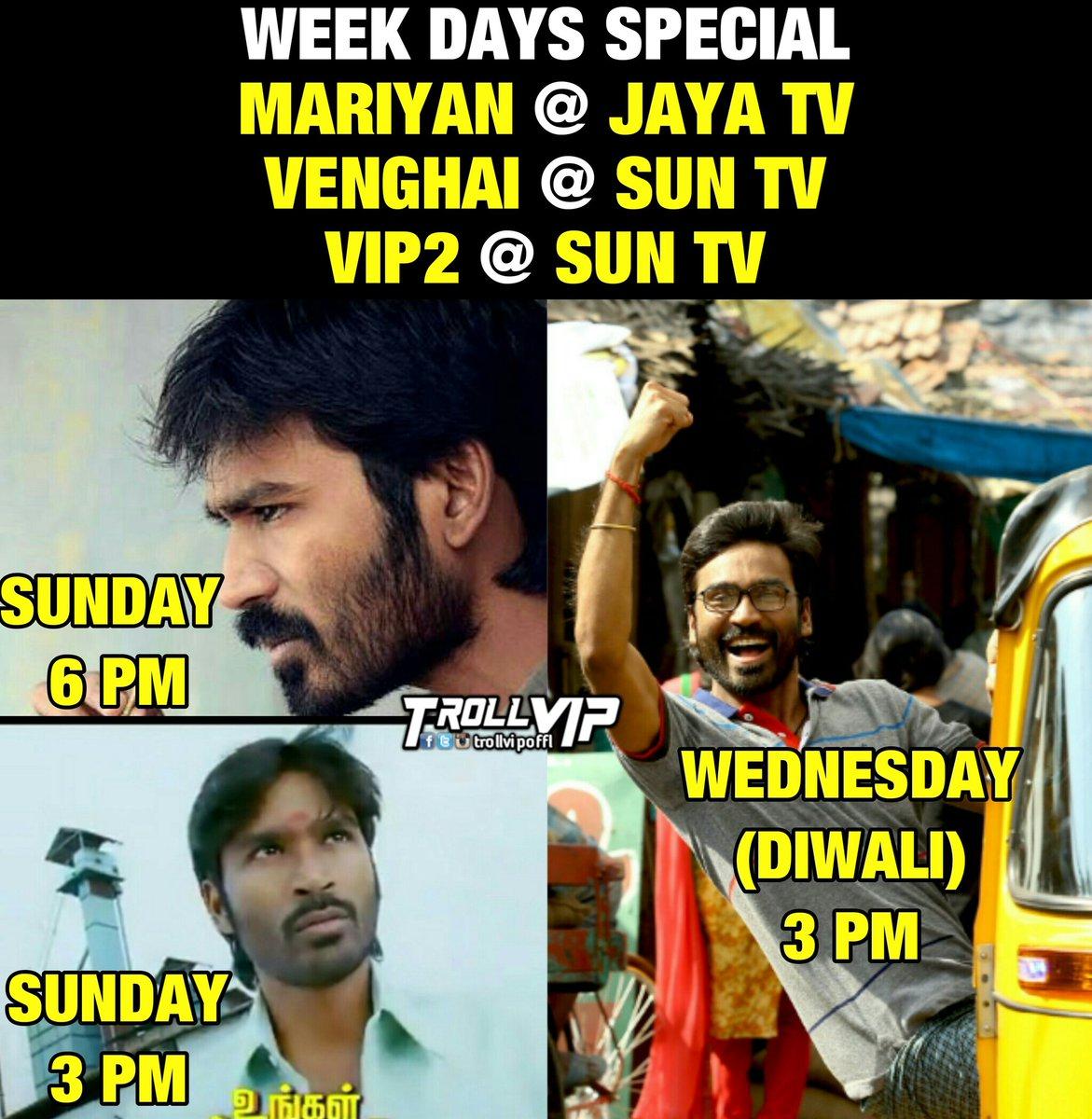 Jaya Tv Movies Diwali Gastronomia Y Viajes