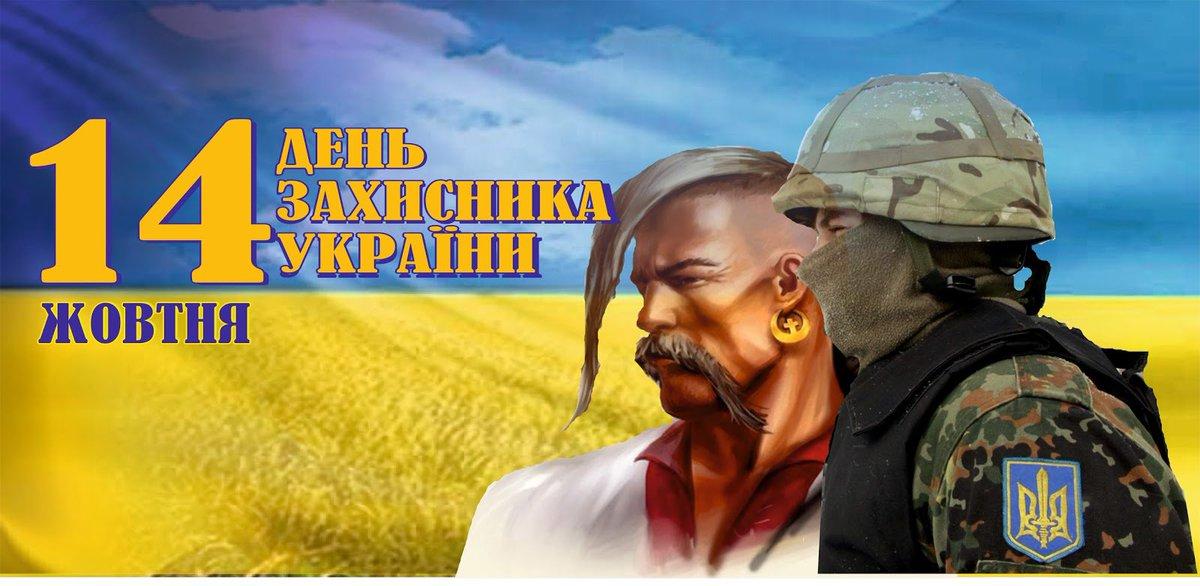 Праздник Дня защитника прижился в Украине по двум причинам, – Порошенко - Цензор.НЕТ 3439