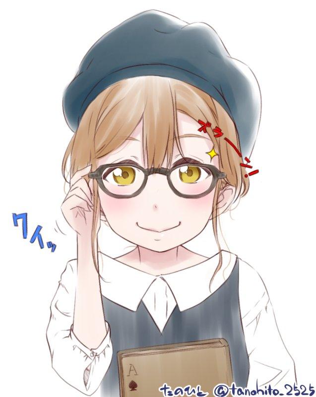 メガネきんぐ可愛かったので花丸ちゃんも同じにしてみた https://t.co/...