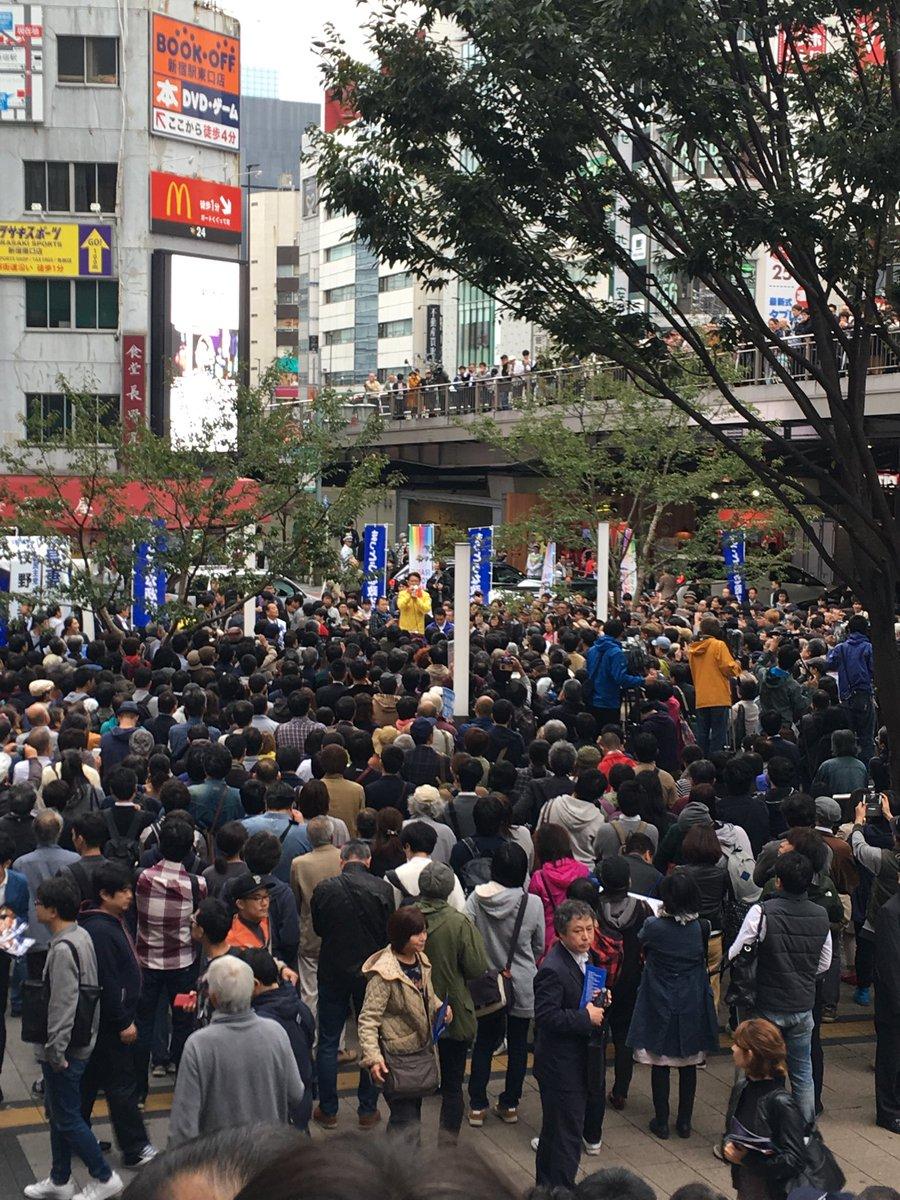 新宿で枝野演説を聴いた。見たことのない熱気。枝野の演説は見事。選挙演説で始めて感心した。自由民権運動ってこんな感じだったのかと。 https://t.co/8YH5PAAHbi