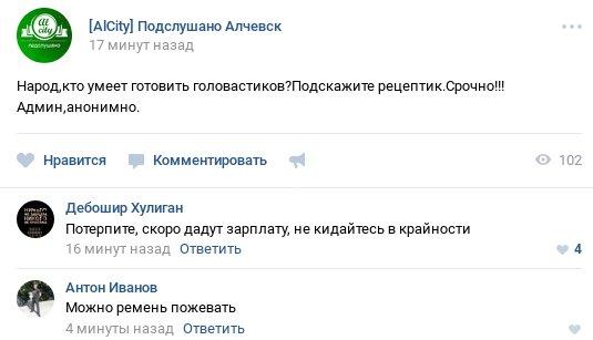 ФСБ заявляет о задержании шести украинцев в России - Цензор.НЕТ 7117