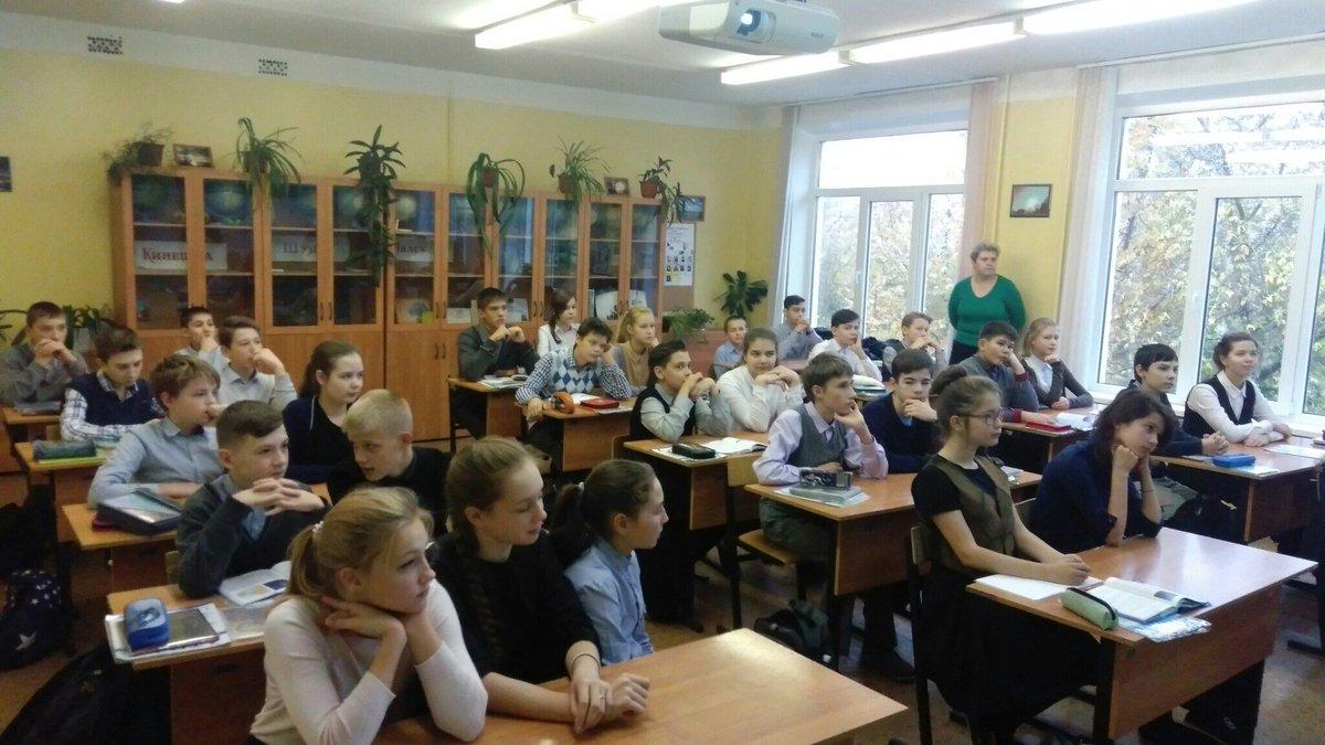 Презентация математический квн 2 класс