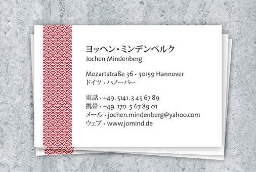 Meishi Designer Meishidesigner Twitter