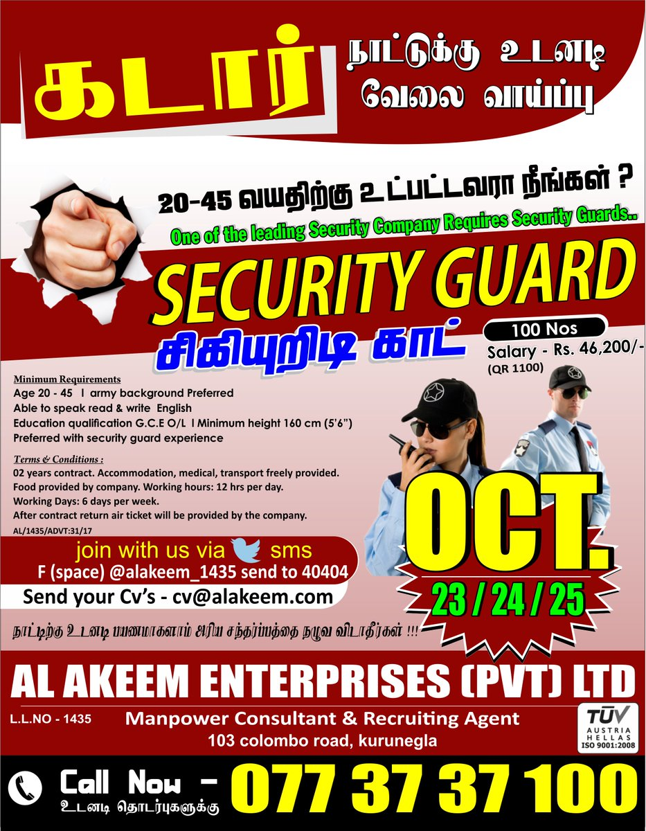 AL AKEEM ENTERPRISES on Twitter: