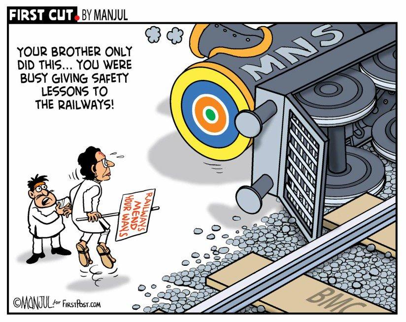 Six #MNS corporators in #BMC defect to arch-rival #ShivSena. My @firstpost #cartoon  http://www. firstpost.com/politics/six-m ns-corporators-in-bmc-defect-to-arch-rival-shiv-sena-uddhav-thackeray-terms-it-ghar-wapsi-4140027.html &nbsp; … <br>http://pic.twitter.com/70mgXpfkj8
