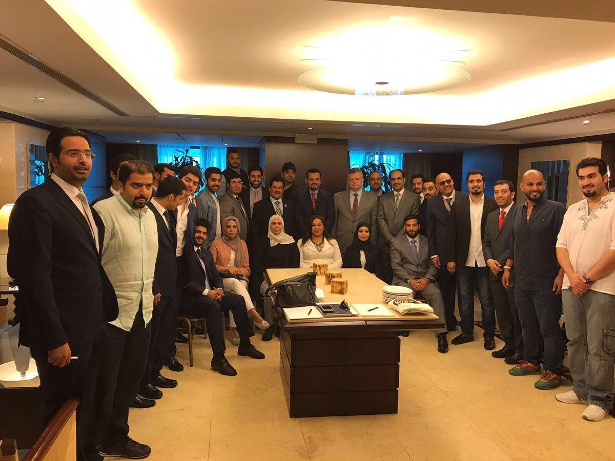 جمعية المحامين الكويتية تختتم دورة منازعات عقود الاستثمار الدولية في بيروت والتي حاضر فيها د. فايز الفضلي و أ.د ربيع شندب .pic.twitter.com/ajz0ELYw37