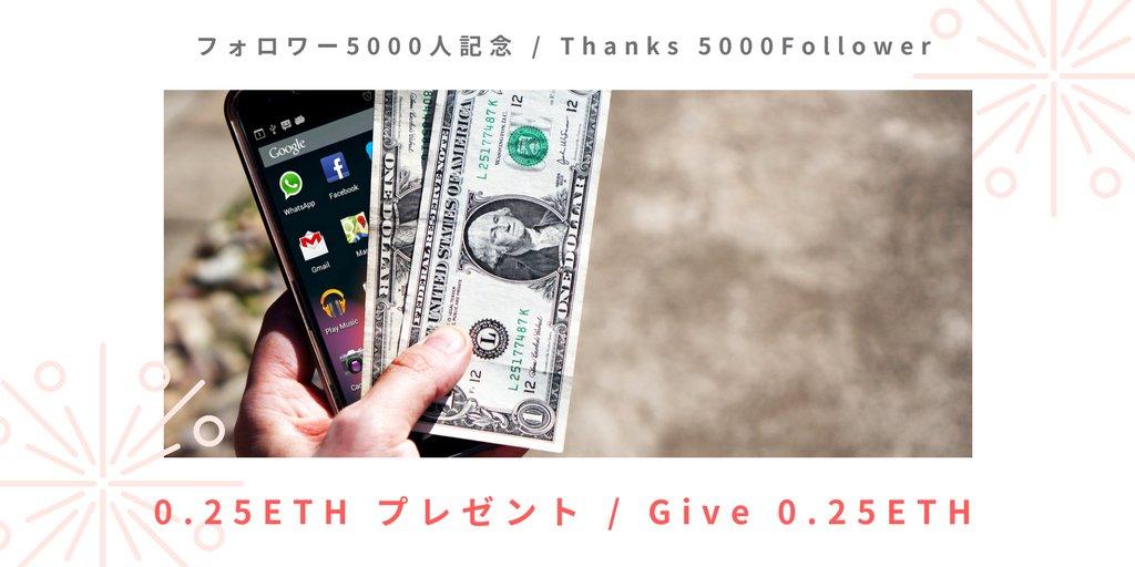 暗号通貨をチャージして利用できる仮想通貨デビットカード Master Card【HCard】登場!! - アドエンターグループ株式会社のプレスリリース
