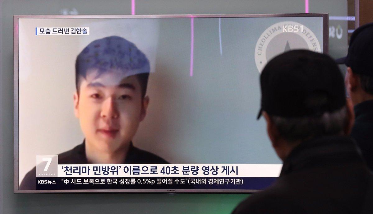 De olho no 'trono'? Sobrinho de Kim Jong-un está cansado de fugir, diz canal de TV https://t.co/oDVDr9PRLt