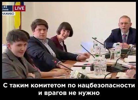 """Четверо """"судей ДНР"""" были зарегистрированы на подконтрольной Украине территории в качестве переселенцев, - Нацполиция - Цензор.НЕТ 7869"""