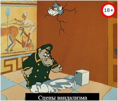Закон российской федерации о детских садах
