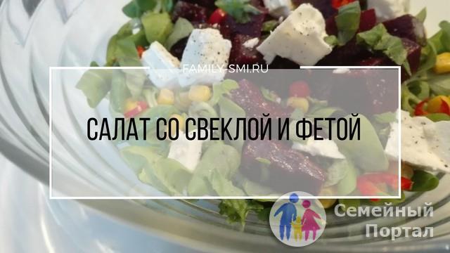Рецепт салата с килькой на зиму