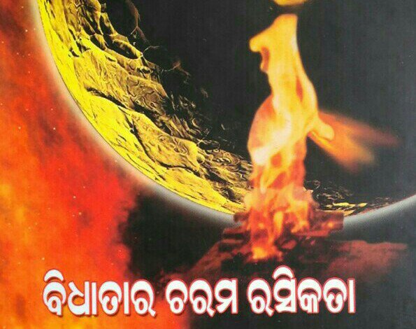 #BhasaAndolanOdisha on 550 days #BFM on 464 days Oct14 to run Estts in Odia with punishment clause @narendramodi @dpradhanbjp @Naveen_Odisha<br>http://pic.twitter.com/7gEkaGyNBZ