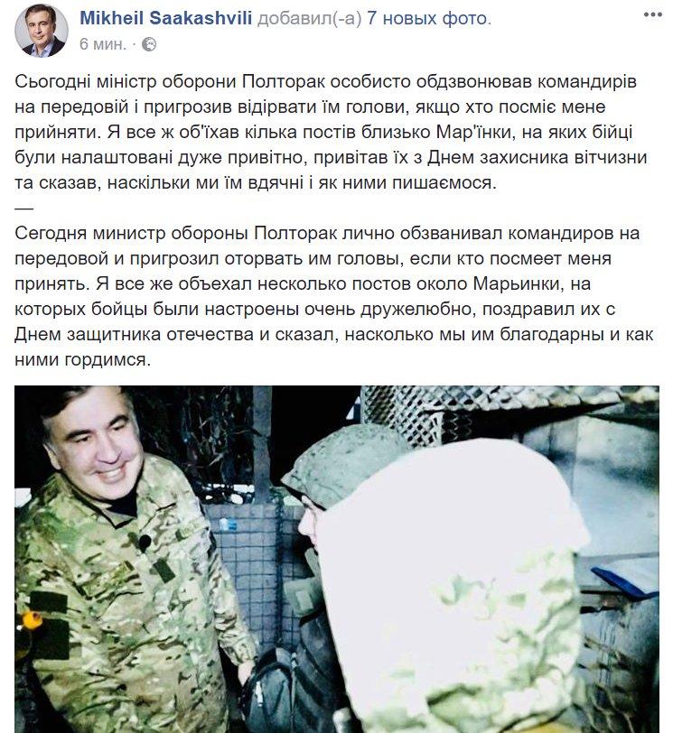 Бойцы АТО получат в октябре праздничные премии от 1 до 3 тыс. грн, – Порошенко - Цензор.НЕТ 2543