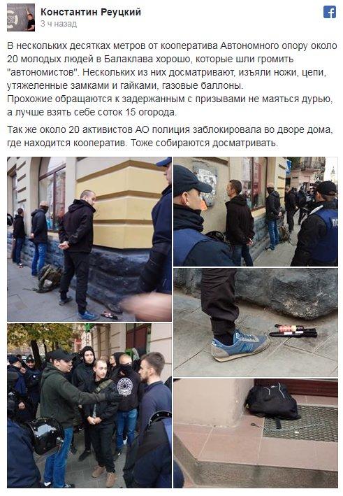 Полиция предотвратила во Львове драку между двумя группами, вооруженными холодным оружием - Цензор.НЕТ 9788