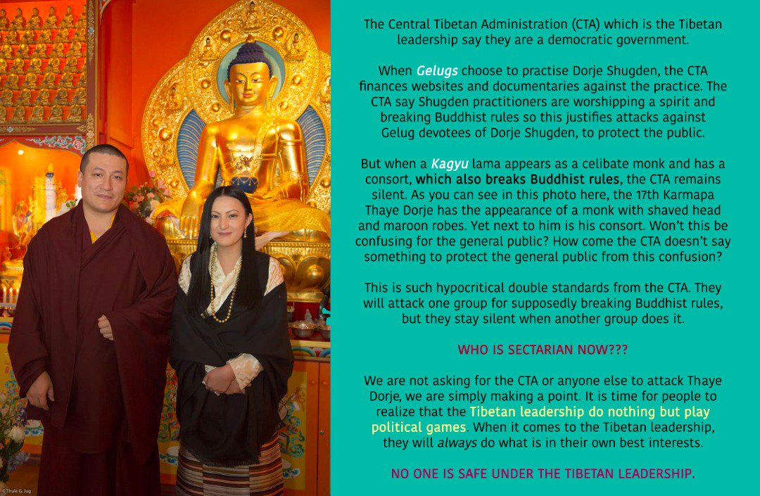 Steve lee on twitter tibetan cta really dont get their tibetan cta really dont get their priorities right dorjeshugden karmapa monk consort confusion kagyu spirituality monasticismpicitter altavistaventures Choice Image