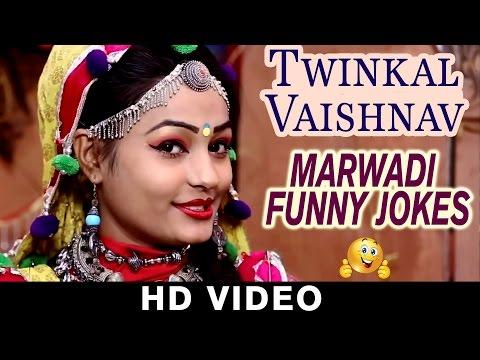 <b>Funny Videos</b> on Twitter: &quot;Twinkal Vaishnav Latest Comedy <b>VIDEO</b> ...