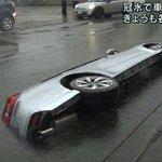 さっきのツイート。あんなの絶対わかるでしょ?と侮るなかれ。先ほどのと場所は違うが、同じような構造の用水路で去年の台風の時に引き込まれた車がいてだな… これ、ゲーム画面がバグってるんじゃないんですよ…