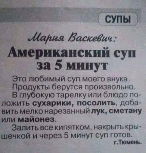 Рецепт v