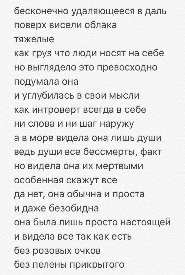 Гоголь мёртвые души отзыв