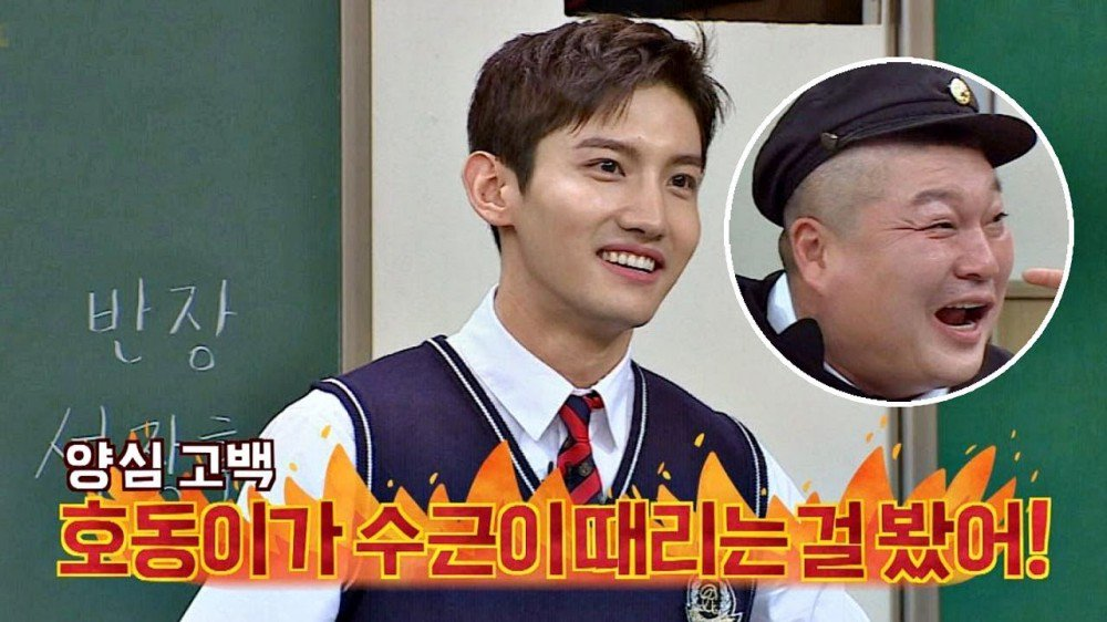 Imagini pentru TVXQ's Changmin chooses between Kang Ho Dong and Yoo Jae Suk on 'Knowing Brothers'