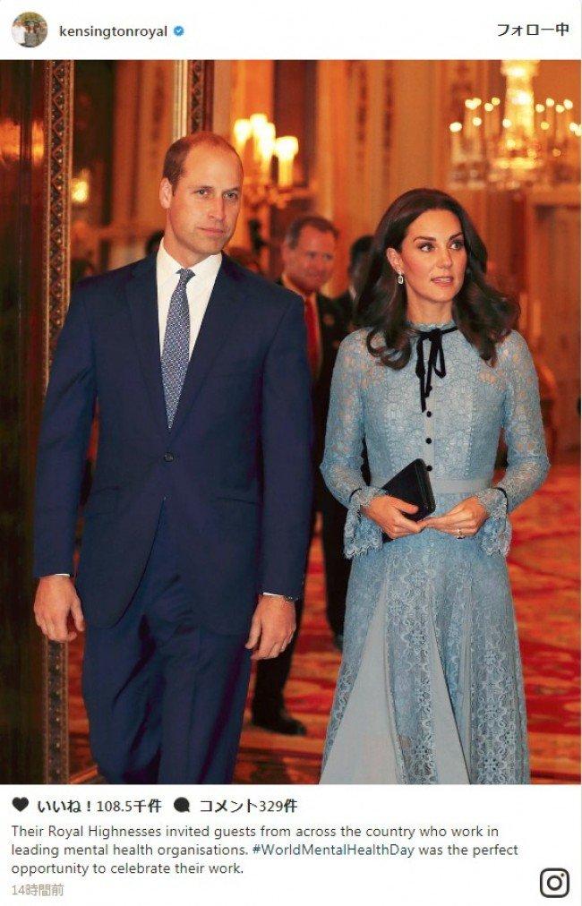 44e4c6c07bb88 キャサリン妃、第3子妊娠発表後初めて公務に出席 膨らみのあるお腹をお披露目  キャサリン妃  ウィリアム王子  妊娠  英王室  https   t.co 4TN5zuH68S