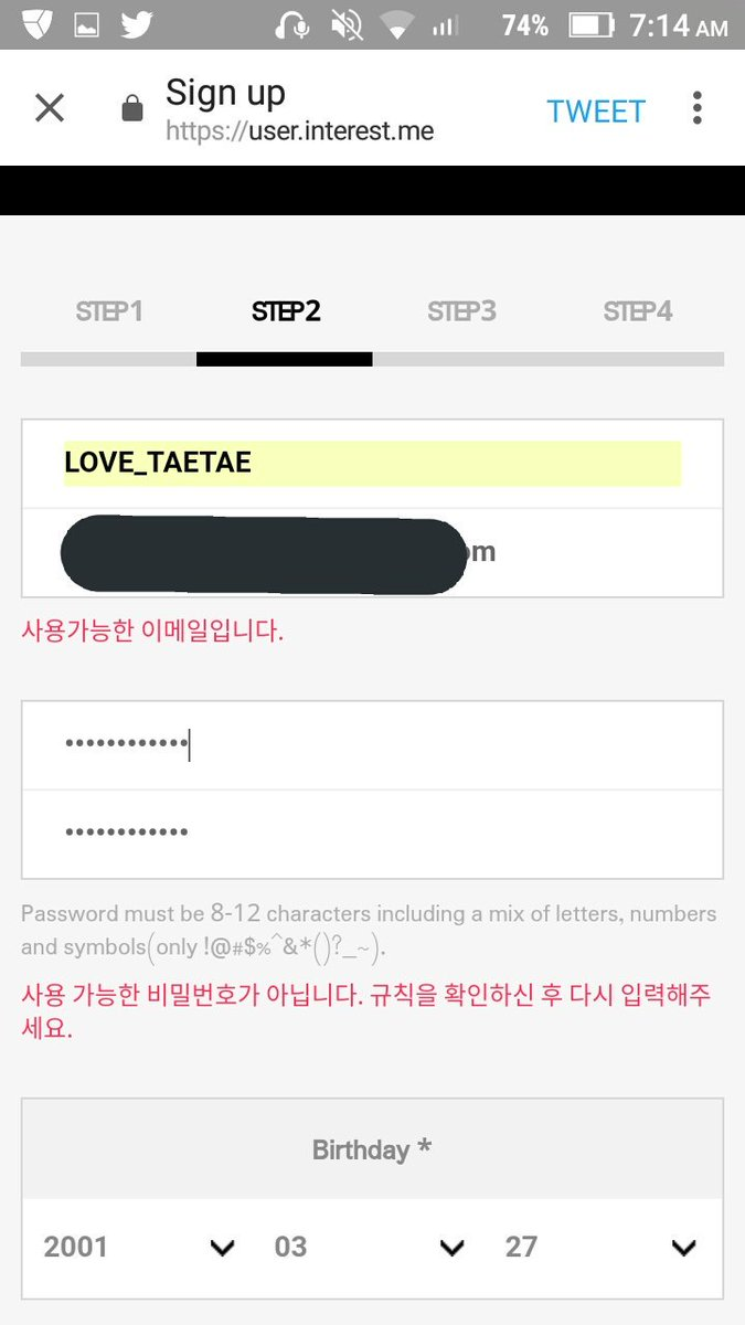 on twitter lovetaetae95 your pw must contain letters on twitter lovetaetae95 your pw must contain letters numbers and special char for example jimin123 biocorpaavc Image collections