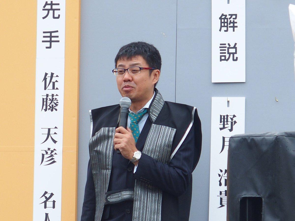 """Akio Kiyomichi on Twitter: """"解..."""